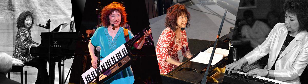 ジャズピアニスト遠藤律子のオフィシャルサイトです